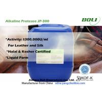 Buy cheap Alkaline Protease JP-300 Proteolytic Enzyme 300000 U / ml Activity from wholesalers