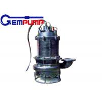Buy cheap Black NSQ diving  power plant pump 25~2400m³/h Flow  from wholesalers