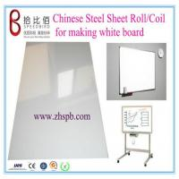 Buy cheap White Laminated Writing Board Sheet from wholesalers