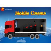 Buy cheap High End Visual Experience 7D Mobile Movie Theater Truck Frightening Games from wholesalers