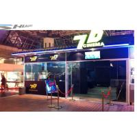 Buy cheap Special Effect 7D Cinema Systems With 5.1 / 7.1 Audio System, Motion Chair product