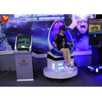Buy cheap 2017  Amusement Park 9d Egg Vr Cinema,  9D Vr Cinema Simulator 9D Egg Vr from wholesalers