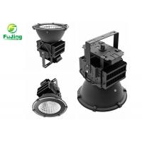 Buy cheap Waterproof IP65 Industrial LED High Mast Light 400w Excellent Heat Conductivity from wholesalers