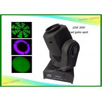 Buy cheap Zoom Dmx LED Moving Head Light Auto Mode With 7 Gobos 270° Title Scanner from wholesalers