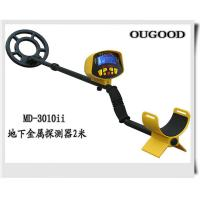 Buy cheap Security Hunter Metal Detector High Sensitivity 800x600 Resolution from wholesalers