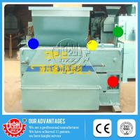 Buy cheap Hot selling best manufacturer, Easy maintaince Aluminum briquetting press from wholesalers