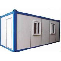 Buy cheap Customized  Prefabricated Industrial Buildings   Architectural   Industrial Single Or Multi Layers from wholesalers