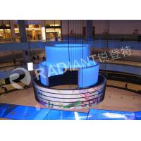Buy cheap shenzhen P6 Indoor LED Display Flexible Fixed Led Screen SMD 2020 from wholesalers