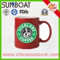 Buy cheap Sunboat Leisurely Fashionable Type Customized Color Designed Iron Enamel Coffee product