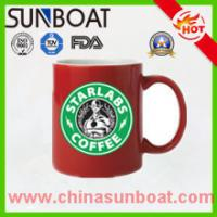 Buy cheap Sunboat Leisurely Fashionable Type Customized Color Designed Iron Enamel Coffee Mug Expresso Coffee Cup product