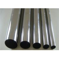 Buy cheap 304 316 S316L Sanitary Stainless Steel Pipe / Food Grade Inox Tube ISO Approved from wholesalers