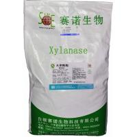 Buy cheap Animal Nutrition Supplement Xylanase Enzyme Feed Grade Powder Szym-XY300FE from wholesalers