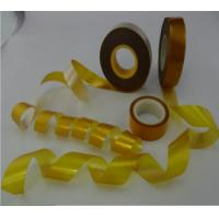 Buy cheap Fast Cure Epoxy Mica Insulation Tape Fine Mechanical Strength And Electric Capability product