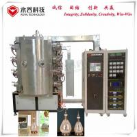 Buy cheap Metal Craft Ion Plating Machine / Zinc Alloy Brass Pvd Gold Plating Machine from wholesalers
