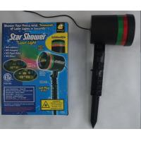 Buy cheap Star Shower As Seen On TV Ground Stake Indoor Outdoor Laser ligth Lawn lamp from wholesalers