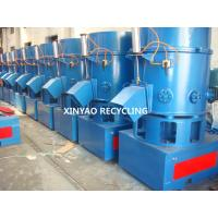 Buy cheap PP foam PS PET fibres Plastic Agglomerator Machine / Plastic Recycling Plant from wholesalers