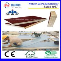 Buy cheap film faced,melamine faced,veneer faced,fancy Plywood from wholesalers