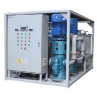 Buy cheap Pipeline Flushing Machine from wholesalers