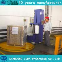 Buy cheap Pallet wrapping machine,stretch pallet wrapper from wholesalers