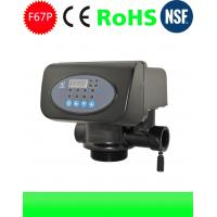 Buy cheap Runxin F67P Automatic Multi-port  Electronic Timed Drain Valve for Filter from Wholesalers