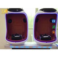 Buy cheap 1 - 3 Seats 9D Egg VR Cinema W1.7*D1.1*H1.85 With 3D Surrounding Audio System from wholesalers