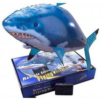 Buy cheap Funny Fly fishing kids rc flying fish from wholesalers
