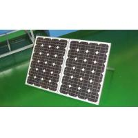 Buy cheap Folding Solar Panel product