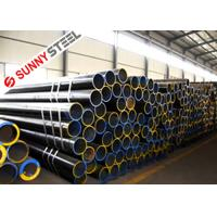 Buy cheap ASTM A335 P11 alloy steel pipe from wholesalers