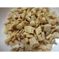 Buy cheap Pilose Asiabell Extract,Codonopsis Pilosula Extract,Dangshen Extract,Radix Codonopsis Ext. from wholesalers