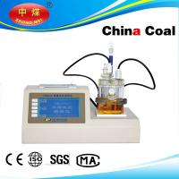 Buy cheap Trace moisture analyzer chinacoal02 from wholesalers