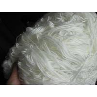 Buy cheap Iceland Wool Yarn from wholesalers