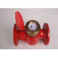 Buy cheap Brass Multi Jet Domestic Water Meter Hot With End Flange / BSP LXSR-50E from wholesalers