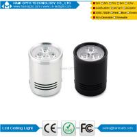 Buy cheap made in china LED down light led lamp surface mounted indoor household 3w 5w 7w 9w 12w 15w from wholesalers