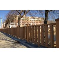 Buy cheap Coffee Outdoor WPC Fence Panels For Boardwalk & Safety With Smooth Surface from wholesalers