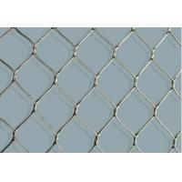 Buy cheap 304 Stainless Steel Wire Rope Mesh from wholesalers