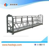 Buy cheap Aluminum Scaffolding Suspended Platform/Cradle/Swing Stage from wholesalers