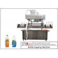 Buy cheap Wash Liquid Inline Bottle Capping Machine 200 CPM With Heavy Duty Frame from wholesalers