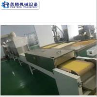 Buy cheap Tunnel Type Microwave Herbs Dryer And Sterilization Machine/Microwave Sterilization Drying Oven from wholesalers