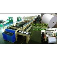 Buy cheap A4 Paper sheeter and wrapper from wholesalers