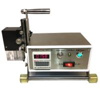 Buy cheap Automatic copper replating machine for copper surface from wholesalers