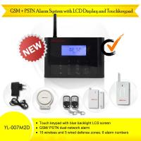 Buy cheap Wireless New GSM PSTN SMS Alarm System(YL-007M2D) With LCD Screen And Tochkeypad from wholesalers