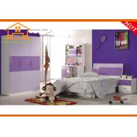 Buy cheap 2015 latest simple wooden kids bedroom Brown and white cartoon kid bed children bedroom from wholesalers