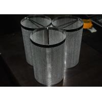 Buy cheap Aviation / Nuclear Industry Stainless Steel Mesh Filter Cartridge Durable With Shape Custom from wholesalers