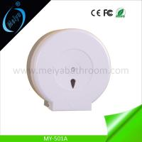 Buy cheap big roll paper towel dispenser for toilet from wholesalers