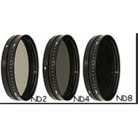 Buy cheap Photography accessories 67mm fader filter variable ND2 to ND400 for Canon eos 7D 18 -135mm from wholesalers
