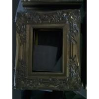 Buy cheap vintage wooden photo frame,antique wooden photo frame product