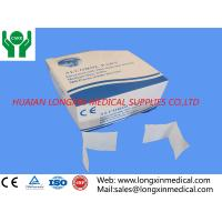 Buy cheap nonwoven alcohol swabs,medical alcohol pads,alcohol prep pad from wholesalers