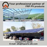 Buy cheap Solar PV Carport stents, 1*2 type colorful FRP Solar PV mounting structures from wholesalers