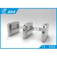 Buy cheap Automatic Openned Speed Swing Gate Turnstile Control Board For Amusement Park from wholesalers