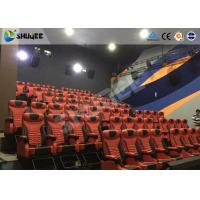 Buy cheap Red Dynamic sitting 4D Movie Theater  , Intellectualized Control , Momentum With Electric product
